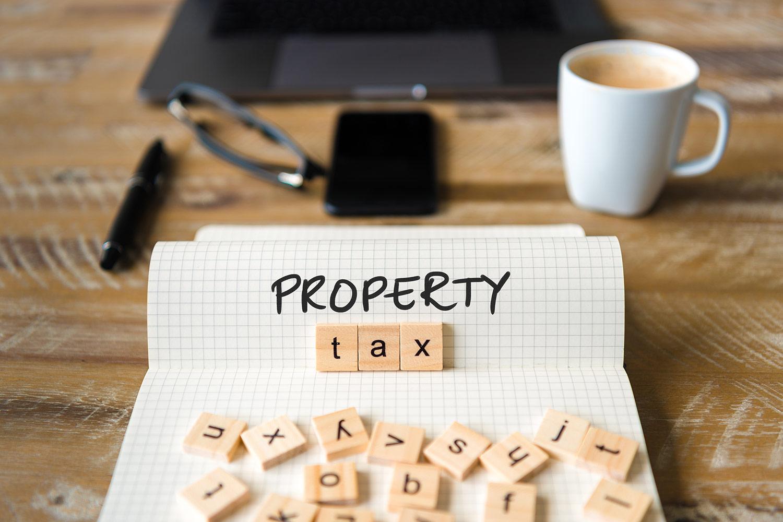 資産 計算 固定 税